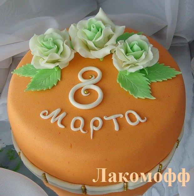 Красивый торт к 8 марта фото