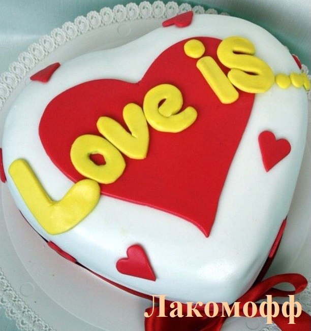 Картинки торта на 14 февраля
